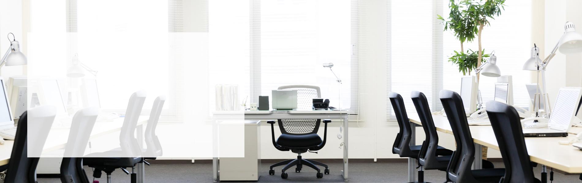 オフィス一括移転